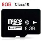 MicroSDメモリーカード マイクロSDカード MicroSDカード 容量8GB Class10 MSD-8G