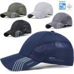 ショッピングSALE品 SALE品 送料無料 GYF SPORT ランニング レインキャップ  軽量 帽子 速乾 通気性 レディース メンズ キャップ 代金引換払いは別途追加送料あり