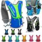 送料無料 3L バックパック ランニング マラソン リュック メンズ レディース 軽量タイプ リフレクター 防水 速乾 通気性 防臭