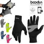 【即納品】送料無料 スマホ タッチパネル対応 ランニング グローブ 速乾  メンズ レディース 軽量 手袋