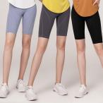 ショッピングスパッツ 送料無料 シンプル カラー 7分丈 スパッツ タイツ レギンス スポーツ ヨガ ランニング ウェア