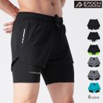 B40Dスポーツショートパンツ アンダーウェア インナータイツ付き ランパン ランニングパンツ メンズウエアー スポーツウェア ランニングウェア