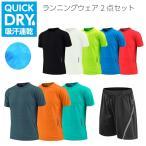 tシャツ ハーフパンツ 短パン 上下2点セット スポーツウェア メンズ レディース キッズ GYM ジム ランニング