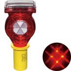ソーラー式セフティフラッシュ大(LED赤4個) Netis登録商品 キタムラ産業