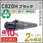 ■カラーレーザープリンタ用