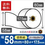 TEC M-80-305-A4-100 M-80-30F-B8-100 M-80-30F-B8-200対応汎用感熱ロール紙(5巻パック)