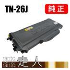 BROTHER 純正品 TN-26J / TN26J トナーカートリッジ ブラザー工業