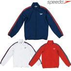 《送料無料》スピード/SPEEDO モノグラム ウインドジャケット SD12F10 メンズ