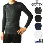 インナー グラテックス GRATEX メンズ 3321 冷感 コンプレッション 長袖 クルーネック 1905 アンダーウェア