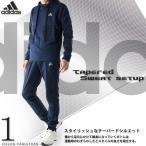 《送料無料》アディダス/adidas メンズ エッセンシャル スウェット 上下セット ABH07 1701 紳士 男性