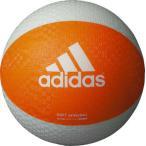 adidas (アディダス) ソフトバレーボール オレンジ×グレー AVSOSL 1606