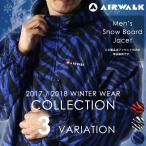 ショッピングスノーボードウェア スノーボード ウェア メンズ 在庫処分 エアウォーク/AIRWALK スノージャケット AWB-995 1703 紳士 男性 スノボ スキー 送料無料