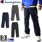 チャンピオン /Champion】 メンズ ウインド ブレーカー パンツ CJ1170 1701 紳士 男性