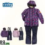 コスビー cosby キッズ ジュニア スキースーツ CSG-4252 1811