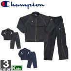 《送料無料》チャンピオン/Champion ジュニア ウィンドブレーカー シャツ パンツ 上下セット CYJ9441S 1701 子供 子ども キッズ