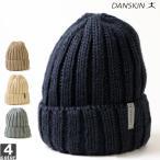 帽子 ダンスキン DANSKIN DA983702 ニットキャップ 2009 ビーニー キャップ ゆうパケット対応