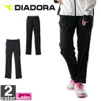 ■DIADORAのトレーニングパンツ! ジョギング ロングパンツ