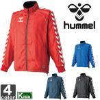 《送料無料》ヒュンメル/hummel ジュニア ウインドブレーカー ジャケット HJW2054 1709 キッズ 子供 子ども