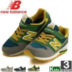 ニューバランス/New Balance ジュニア ライフスタイル KV996 1712 キッズ 子供 子ども