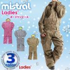■《送料無料》ミストラル/mistral レディース ボード ワンピース MB-3015 1610 ウィメンズ 婦人