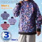 ■リップゾーン/ripzone メンズ ボード ジャケット RIP-601 1610 紳士 男性