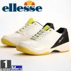 エレッセ/ellesse メンズ テニスシューズ V-TN284 1610 紳士 男性
