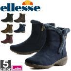 エレッセ/ellesse レディース ウィンター ショート ブーツ V-WT711 1704 ウィメンズ 婦人