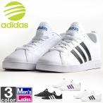 《送料無料》アディダス/adidas  メンズ レディース バルストライプス 2 F99254 F99255 F99256 1608 紳士 婦人