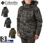 《送料無料》コロンビア/Columbia  メンズ バーロウ パス 550 ターボダウン ジャケット WE4120 1610 紳士 男性