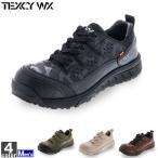 安全靴 アシックス商事 asics メンズ WX-0007 テクシーワークス 2010 作業靴