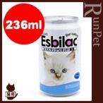子猫のための高タンパク・高脂肪の液状ミルク