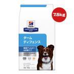 【送料無料・同梱可】プリスクリプション・ダイエット ダーム ディフェンス 犬用 ドライ 7.5kg 日本ヒルズ ▼b ペット フード 犬 ドッグ 療法食