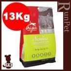 【送料無料・同梱可】Orijen オリジン シニア ドッグ 13kg アカナファミリージャパン▼g ペット フード ドッグ 犬 高齢犬 穀類不使用