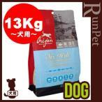 【送料無料・同梱可】Orijen オリジン 6フィッシュ ドッグ 13kg アカナファミリージャパン▼g ペット フード ドッグ 犬 成犬 穀類不使用