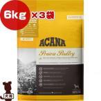 アカナクラシック プレイリーポートリー 6kg×3袋 アカナファミリージャパン ▽t ペット フード 犬 ドッグ【送料無料・同梱可】