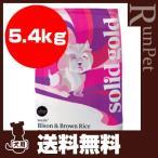 ☆ソリッドゴールド ウィービット 5.4kg KMT ▼g ペット フード 犬 ドッグ