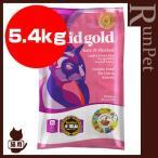 ☆ソリッドゴールド カッツフラッケン 5.4kg KMT ▼g ペット フード 猫 キャット