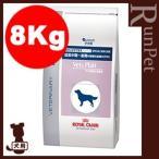 ベッツプラン 犬用 スキンケアプラス ジュニア 8kg ロイヤルカナン▼b ペット フード ドッグ 犬 子犬 パピー 準療法食 アレルギー