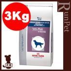 ベッツプラン 犬用 スキンケアプラス 成犬用 3kg ロイヤルカナン▼b ペット フード ドッグ 犬 アダルト 準療法食 アレルギー