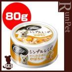 Cesar シーザー シンプルレシピ ほぐしささみとかぼちゃ 80g マースジャパン ▼a ペット フード 犬 ドッグ 缶 ウェット