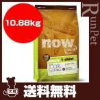【送料無料・同梱可】NOW FRESH Grain Free スモールブリード パピー 10.88kg Petcurean ▼n ペット フード 犬 ドッグ 子犬