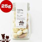 RunPet ランペットで買える「Bonpuchi 苺とみるくは仲良しさん♪ 25g ボンルパ ▽b ペット フード 犬 ドッグ 猫 キャット おやつ 国産」の画像です。価格は388円になります。