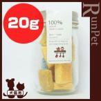 Bonpuchi おからnoくっきー 20g ボンルパ ▽b ペット フード 犬 ドッグ 猫 キャット おやつ 国産