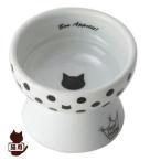 猫壱 おやつ皿 水玉 D-culture ▼a ペット グッズ 猫 キャット 食器