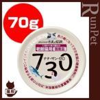プリンピア たまの伝説730 老齢猫用 70g 三洋食品 ▼a ペット フード 猫 キャット 缶 ウェット シニア 国産