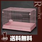 【送料無料・同梱不可】◆GB DOGサークル FW-D1 ピンク ジービー ▼g ペット グッズ 犬 ドッグ