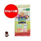 ◆美食メニュー ツナ一本仕込み かつおぶし入りゼリー仕立て P-BI60KJ 60g×3個 アイリスオーヤマ ▼g ペット フード 猫 キャット ウェット