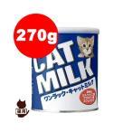 乳糖を調整し、機能性素材も豊富に配合