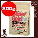 ☆スーパーゴールド チキンプラス 子犬用 800g 森乳サンワールド ▼g ペット フード 犬 ドッグ パピー