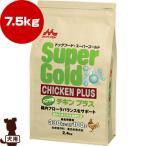 【送料無料・同梱可】■スーパーゴールド チキンプラス シニア犬用 7.5kg 森乳サンワールド ▼g ペット フード 犬 ドッグ 高齢犬
